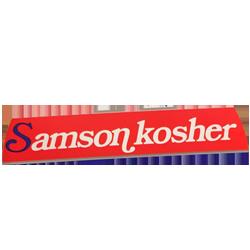 samson kosher